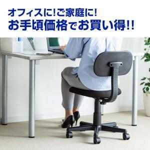 オフィスチェア 事務椅子 パソコンチェア オフ...の詳細画像1