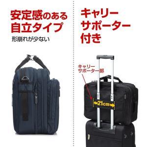 ビジネスバッグ メンズ 3WAY リュック 大容量 ビジネスバック 通勤 出張 鞄 カバン(即納)|sanwadirect|12