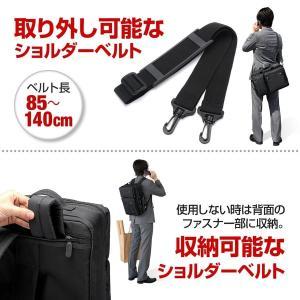 ビジネスバッグ メンズ 3WAY リュック 大容量 ビジネスバック 通勤 出張 鞄 カバン(即納)|sanwadirect|13