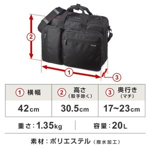 ビジネスバッグ メンズ 3WAY リュック 大容量 ビジネスバック 通勤 出張 鞄 カバン(即納)|sanwadirect|14