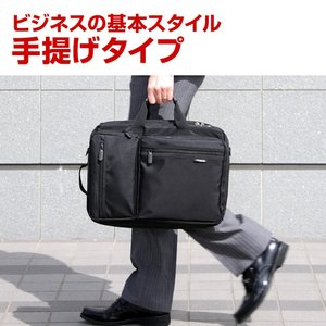 ビジネスバッグ メンズ 3WAY リュック 大容量 ビジネスバック 通勤 出張 鞄 カバン(即納)|sanwadirect|08