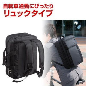 ビジネスバッグ メンズ 3WAY リュック 大容量 ビジネスバック 通勤 出張 鞄 カバン(即納)|sanwadirect|10