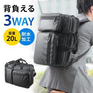 ビジネスバッグ メンズ 3way 簡易防水 耐水 大容量 リュック 軽量 ビジネスバック 通勤 出張...
