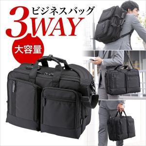 ビジネスバッグ 3WAY メンズ 大容量 リュック ビジネスバック ビジネスリュック 出張 PC対応 バック(即納)|sanwadirect