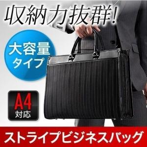 ビジネスバッグ メンズ 大容量 PC対応 薄型 2WAYバッグ ビジネスバック(即納)|sanwadirect