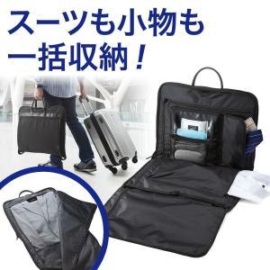 ガーメントバッグ テーラーバッグ シャツ収納 ハンガー付 小物ポケット搭載 PC対応(即納)|sanwadirect