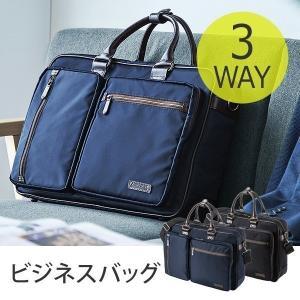 ビジネスバッグ メンズ 3WAY 大容量 通勤 出張 ビジネスバック(即納)|sanwadirect
