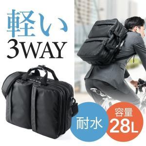 ビジネスバッグ 3WAY メンズ 大容量 軽量 リュック 防水 耐水 バック ビジネスリュック パソコン PC対応(即納)|sanwadirect