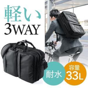 ビジネスバッグ 3WAY メンズ 大容量 リュック 防水 耐水 軽量 パソコン 出張 ビジネスリュック バック PC対応(即納)|sanwadirect