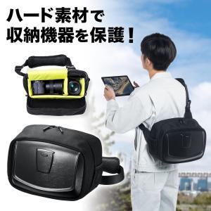 一眼レフカメラケース ハード 耐衝撃 カメラ ケース ショルダーベルト レンズ収納 クッション内蔵 小型(即納)|sanwadirect