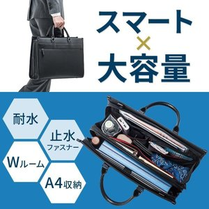 ビジネスバッグ メンズ 防水 耐水 パソコンバッグ ブリーフケース 斜めがけ ショルダー 肩掛け 2WAYバッグ バック PC対応(即納)|sanwadirect