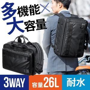 ビジネスバッグ パソコン メンズ 3WAY 大容量 リュック 防水 耐水 バック|sanwadirect