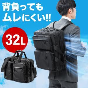 ビジネスバッグ 3way ビジネスリュック メンズ 大容量 撥水 ビジネスバック 通勤 出張 鞄 カバン 3WAYバッグ PC対応(即納)|sanwadirect