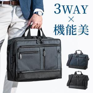 ビジネスバッグ メンズ 3WAY 大容量 撥水 防水生地 出張 通勤 汚れに強い 高級感 ギフト プレゼント(即納)|sanwadirect