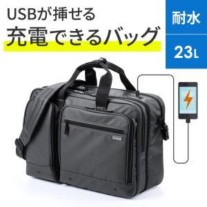 ビジネスバッグ メンズ 3way 大容量 リュック 3WAY バッグ 簡易防水 耐水 ビジネスリュック USB充電対応 バック(即納)|sanwadirect