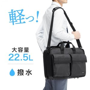 ビジネスバッグ メンズ 軽量 ビジネスバック 大容量 撥水 斜めがけ ショルダー 肩掛け 2WAY バック(即納)|sanwadirect