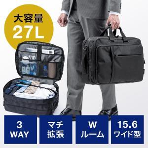 ビジネスバッグ 3WAY メンズ パソコンバッグ大容量 リュック ビジネスリュック ショルダー 出張(即納)|sanwadirect