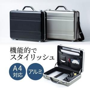 アタッシュケース アルミケース A4 ビジネス バッグ メンズ パソコン収納 スタイリッシュ ハードケース アタッシェケース(即納)|sanwadirect