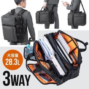 ビジネスバッグ メンズ 大容量 3way リュック 28.3リットル 通勤 出張 ビジネスリュック マチ拡張 3WAY ビジネスバックの画像