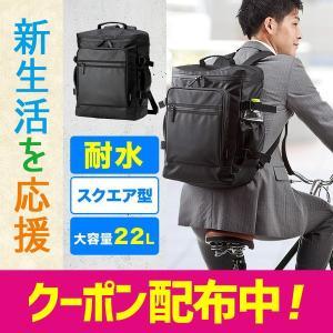 ビジネスリュック メンズ リュックサック ビジネスバッグ 通勤 大容量 耐水 リュック(即納)|sanwadirect