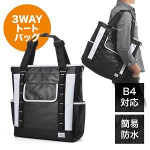 トートバッグ メンズ ビジネス 3WAY|sanwadirect