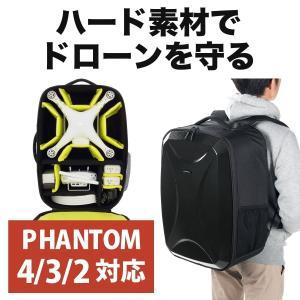 PHANTOM 4/3/2対応バックパック ドローン収納対応 ハードシェル リュック 大容量34リットル(即納)