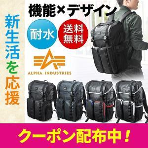 リュック スクエアリュック メンズ 大容量 ALPHA バッグ 防水 バックパック アウトドア パソコン|sanwadirect