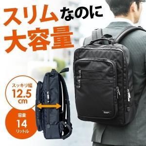 ビジネスリュック メンズ リュック 薄型 ビジネスバッグ 撥水 簡易防水 軽量 大容量 リュックサック スリム パソコンバッグ PC対応(即納)|sanwadirect