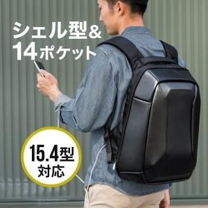 リュック サック バックパック シェルリュック アウトドアバックパックEVA USB充電ポート 約20リットル 14ポケット PC対応(即納)|sanwadirect