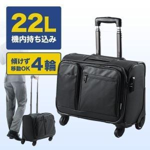 キャリーバッグ 防水 耐水 メンズ パソコンバッグ ビジネス 機内持ち込み スーツケース横型|sanwadirect