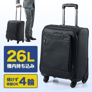 キャリーバッグ 防水 耐水 メンズ パソコンバッグ ビジネス 機内持ち込み スーツケース縦型|sanwadirect