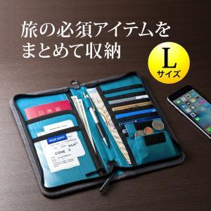 パスポートケース パスケース 首下げ 旅行 便利グッズ(即納)|sanwadirect