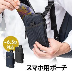 スマホケース スマホポーチ メンズ iPhone ベルト リュック ショルダー 携帯ケース|sanwadirect