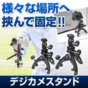 三脚 カメラ ビデオ クランプ ミニ三脚 METRIX(即納)|sanwadirect