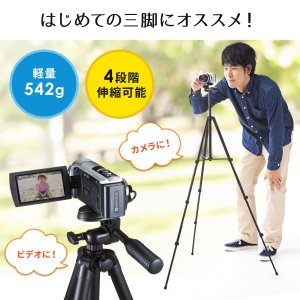 三脚 カメラ コンパクト ビデオカメラ デジカメ 4段伸縮(即納)|sanwadirect|02