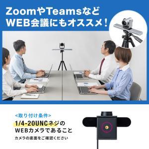 三脚 カメラ コンパクト ビデオカメラ デジカメ 4段伸縮(即納)|sanwadirect|03