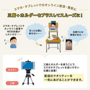 三脚 カメラ コンパクト ビデオカメラ デジカメ 4段伸縮(即納)|sanwadirect|04