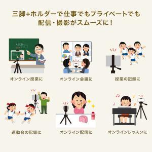 三脚 カメラ コンパクト ビデオカメラ デジカメ 4段伸縮(即納)|sanwadirect|05