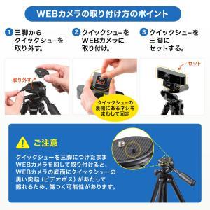 三脚 カメラ コンパクト ビデオカメラ デジカメ 4段伸縮(即納)|sanwadirect|06