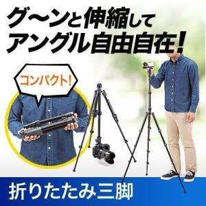 三脚 一眼レフ カメラ デジカメ 5段階高さ調節 ビデオカメラ(即納)|sanwadirect