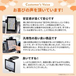 車載ホルダー iPad タブレット ホルダー 車載 車載用品(即納)|sanwadirect|02