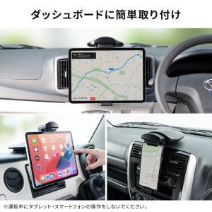 車載ホルダー iPad タブレット ホルダー 車載 車載用品(即納)|sanwadirect|03