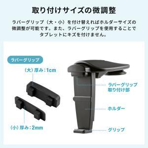 車載ホルダー iPad タブレット ホルダー 車載 車載用品(即納)|sanwadirect|05