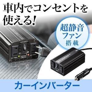インバーター 車用 カーインバーター 12V 静音 USB充...