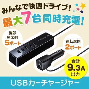 カーチャージャー シガーソケット USB 充電器 iPhone スマホ 車載 車載用品 車中泊グッズ 自動車用携帯充電器 車 スマホ 充電(即納)|sanwadirect