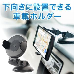 スマホホルダー 車載 ホルダー iPhone 吸盤式 カーホルダー 車載用品(即納)|sanwadirect
