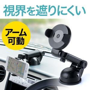 スマホホルダー 車載 スマホスタンド 車載ホルダー iPhone 車載用品(即納)|sanwadirect