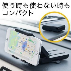 スマホホルダー 車載 スマホスタンド 車載ホルダー iPhone コンパクト 車 車載用品(即納)|sanwadirect