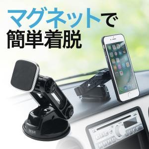 スマホホルダー 車載 スマホスタンド マグネット iPhone 車 車載用品(即納)|sanwadirect