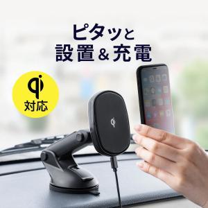 ワイヤレス充電マグネットホルダー Qi充電 マグネット ゲル吸盤 ワイヤレス充電 角度調整 急速充電 充電パッド 車載ホルダー(即納)|sanwadirect